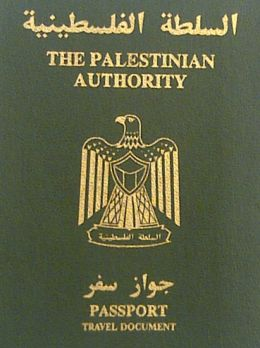 דרכון פלסטיני. A Palestinian passport. Photo by Albatalab, CC BY-SA 3.0