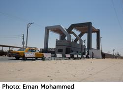 Rafah Crossing. Photo: Eman Mohamed
